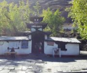 Muktinath temple tour15